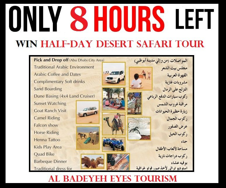 Winner Will Be Announced Later Today Like Tag Share Win Half Day Desert Safari Tour 1 Like The Page Http Www Fa Safari Tour Deserts Safari