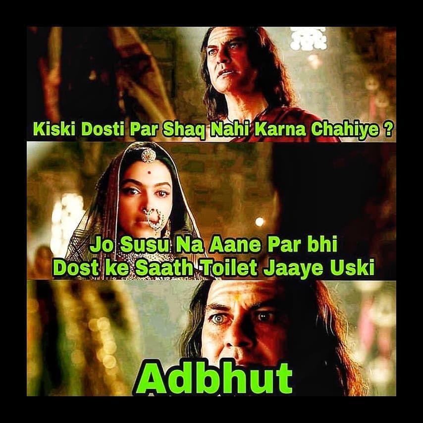 Kiski Dosti Pr Shaq Nhi Karna Chahiye Follow Bhawaniiii Crazy Jokes School Quotes Funny Funny Jokes In Hindi