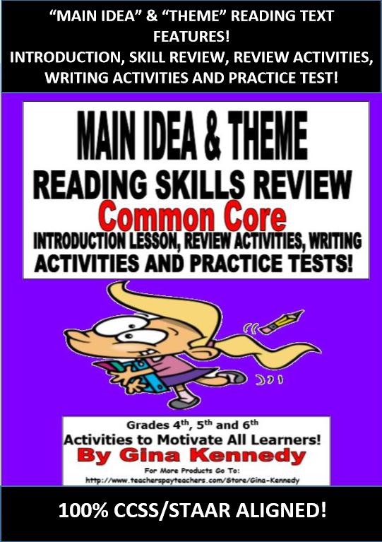 theme lesson activity