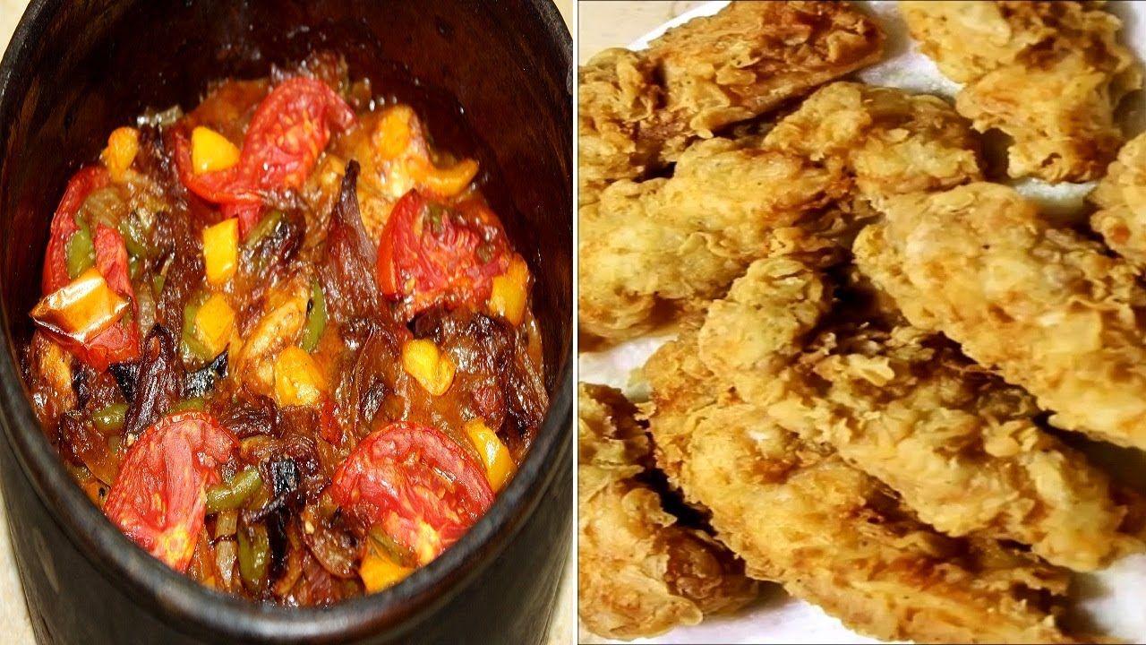 طريقتين لعمل السمك الفيليه مقلي بالعجينة وطاجن في الفرن Food Chicken Meat