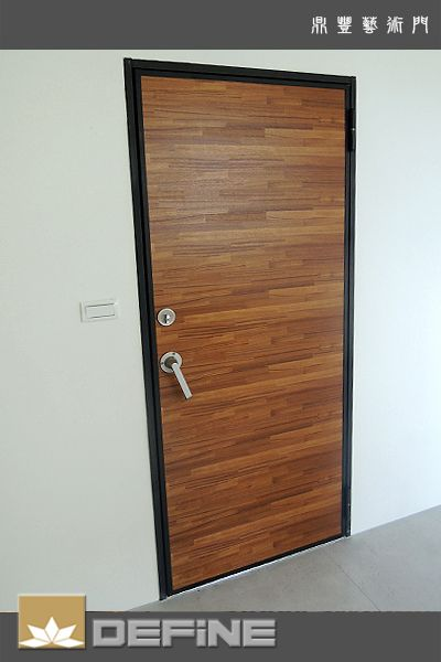Sound Proof Door