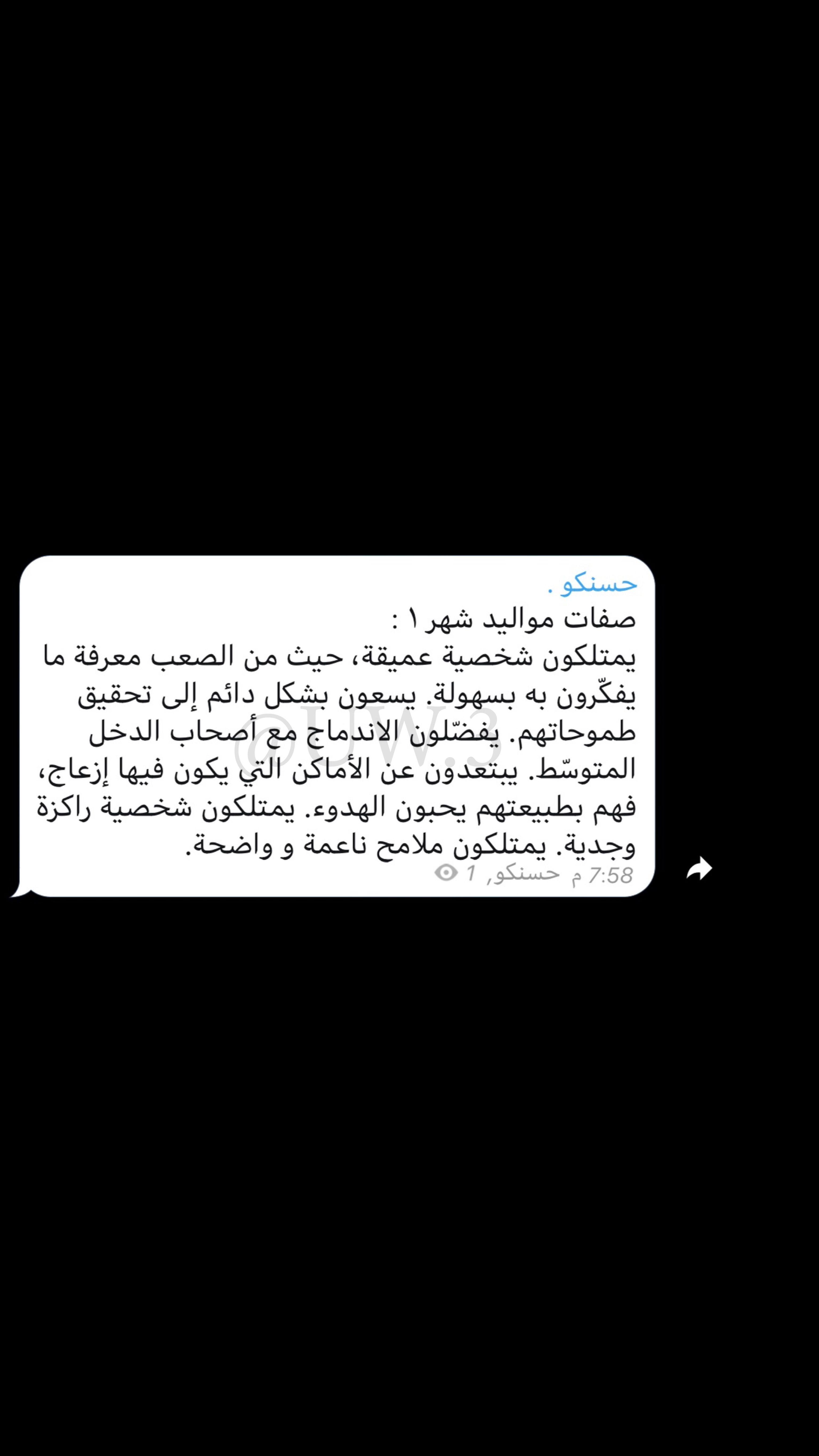 Pin By Asrar On ستوري Quotes Bingo Instagram
