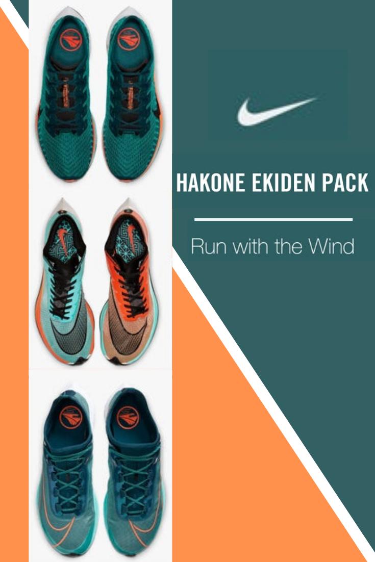 Mens running gear, Nike men, Nike pegasus