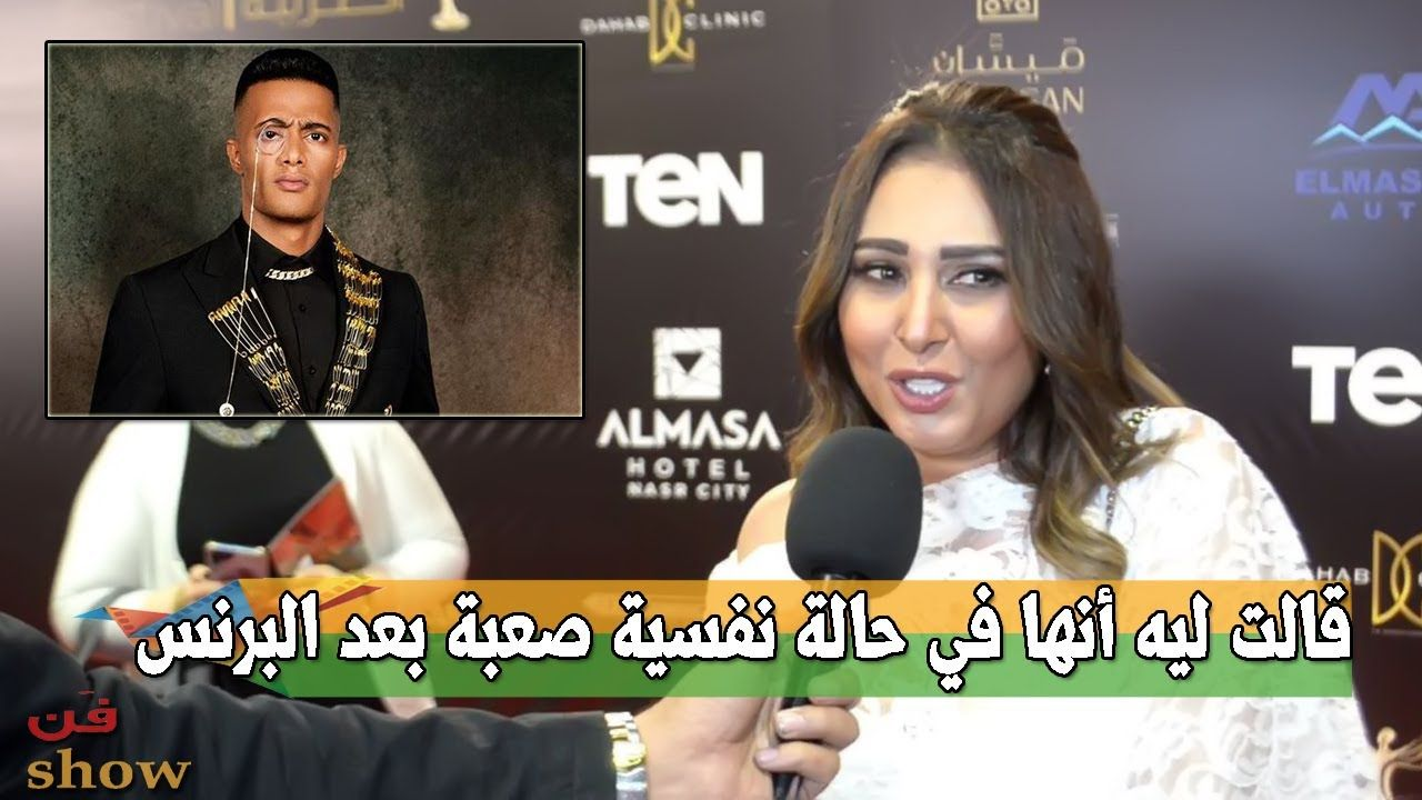 رحاب الجمل جالي حالة نفسية بسبب شغلي مع محمد رمضان Celebrities