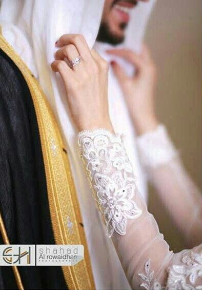 Once In A While Right In The Middle Of An Ordinary Life L Ve Gives Us A Fairytale Arab Wedding Muslim Wedding Cute Muslim Couples