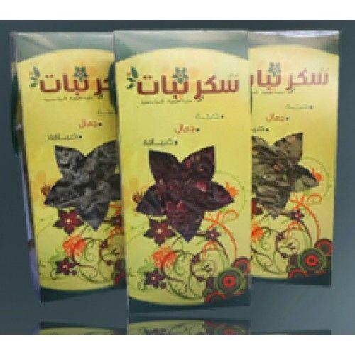 أعشاب طبيعية وصحية تعتبر أفضل ملين طبي و مساعد على التخسيس وتنظيف المعدة والقولون علبة مغلفة ومنتقاه مؤس Children Book Cover Cursed Child Book Book Cover