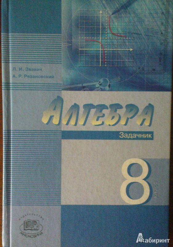 Hello freunde книга для учителя 9 класс сотникова гоголева