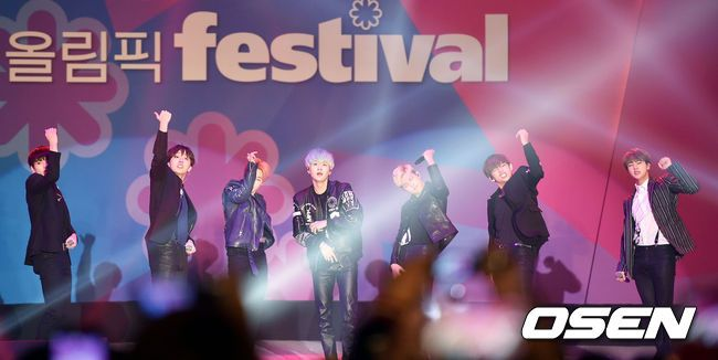 [Picture/Media] BTS at Hello PyeongChang Winter Festival [160204]