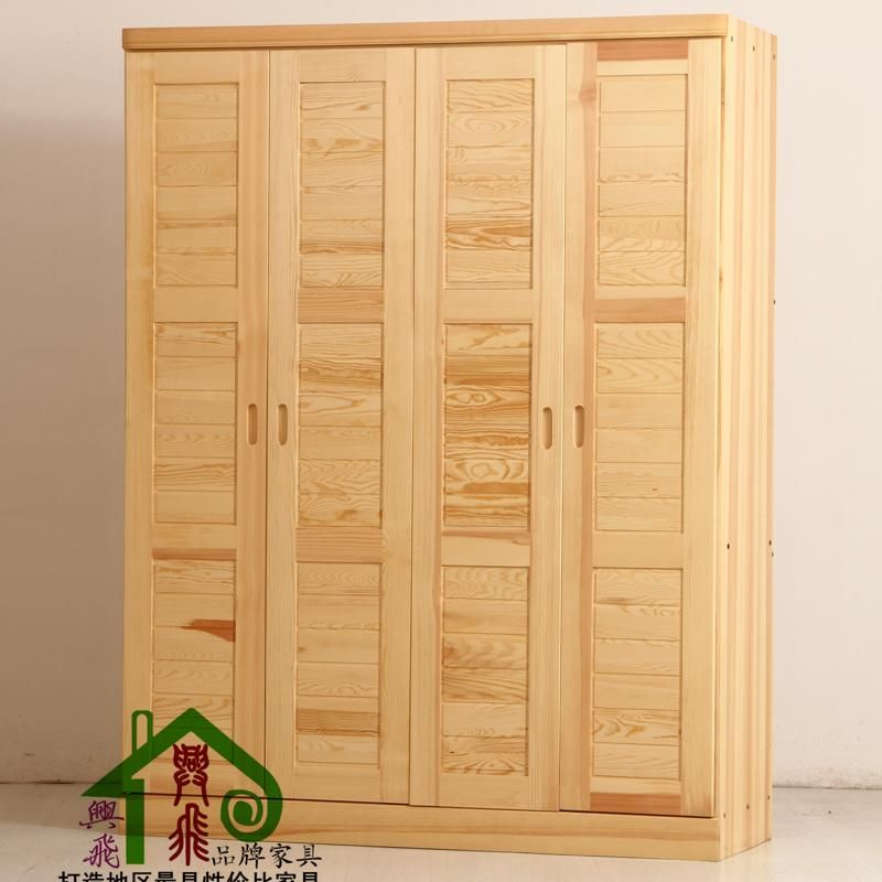 Cheap Cabinet Doors Wholesale Buy Quality Cabinet Door Stop