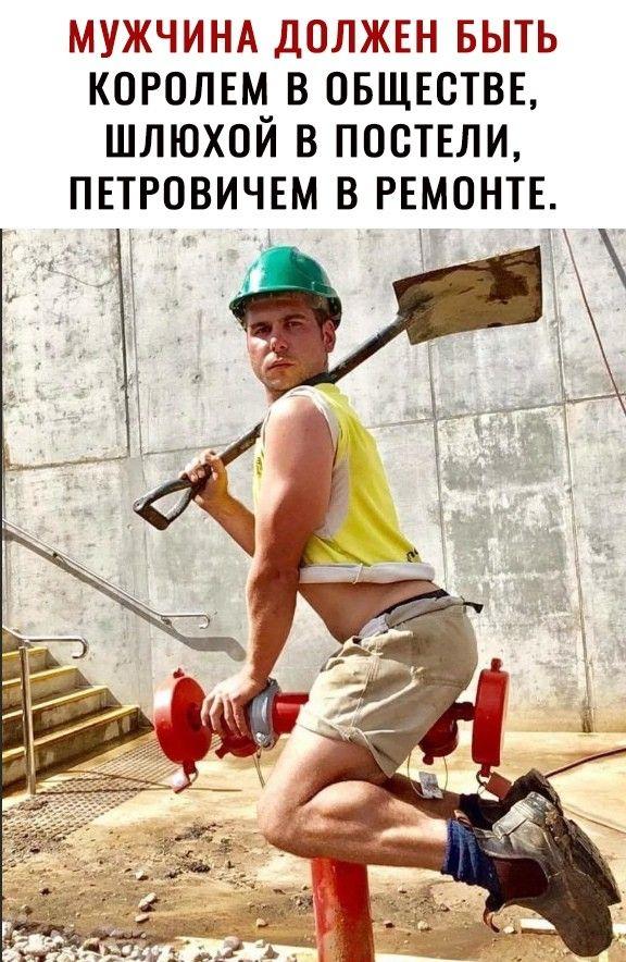 Смешные клубы для мужчин вакансии москва администратор клуба