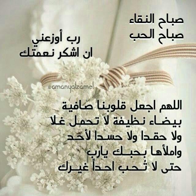 جبال الهملايا Good Morning Quotes Sayings