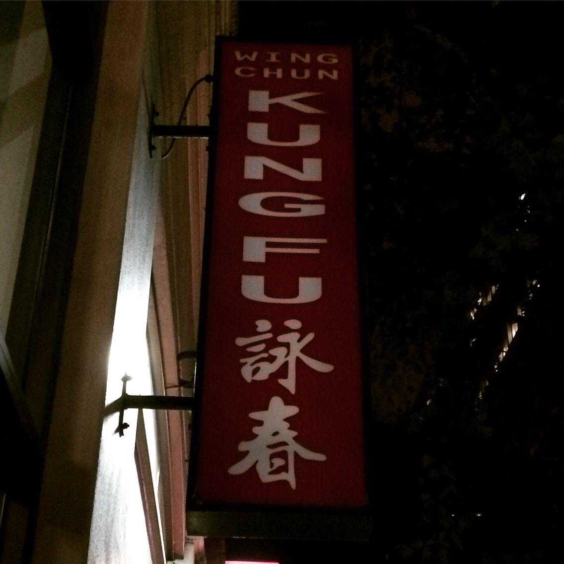Grandmaster William Cheung's Wing Chun Kung Fu Academy in Melbourne Australia