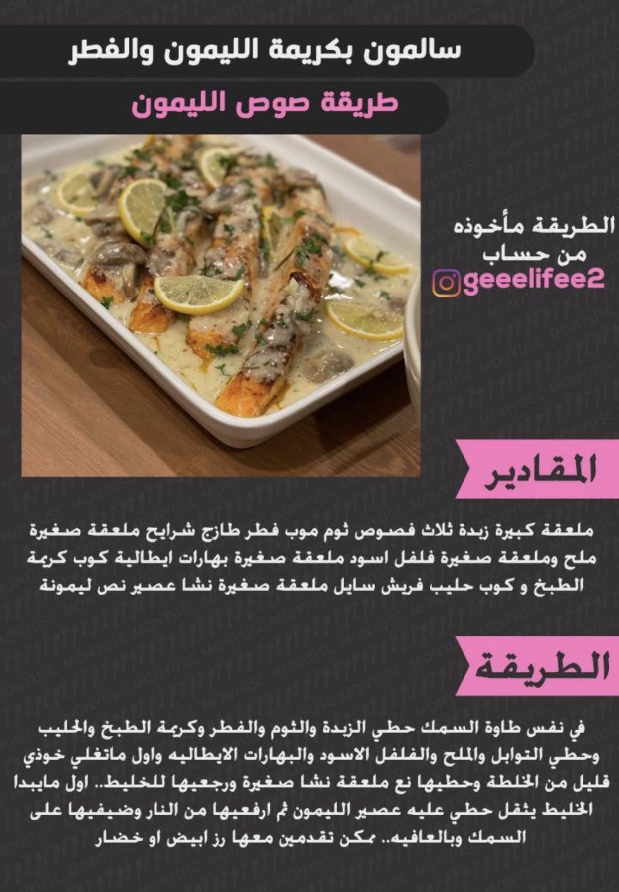 Pin By Lana On وصفات طبخ Food Beef Meat