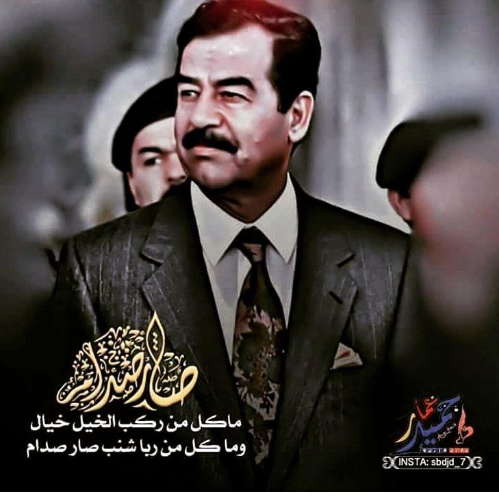 الشهيد البطل صدام حسين Revolutionaries Baghdad Saddam Hussein