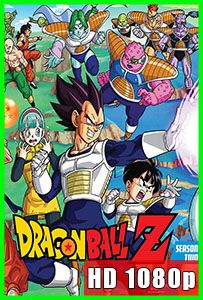 Dragon Ball Z – Temporada 2 (Saga de Freezer Part 1) BR 1080p Audio Trial Latino