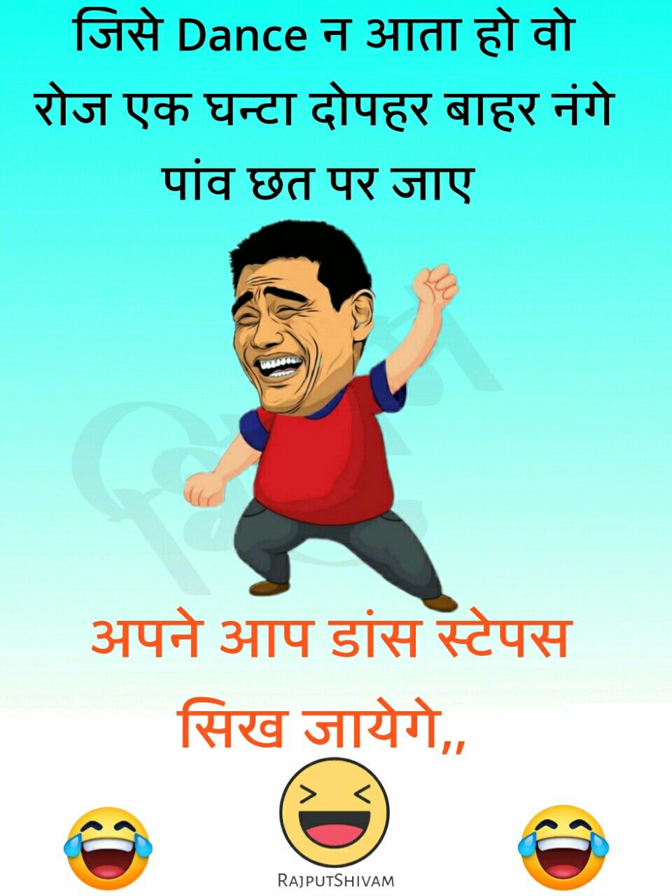 Pin by Shivam on jokes | Fun quotes funny, Funky quotes ...