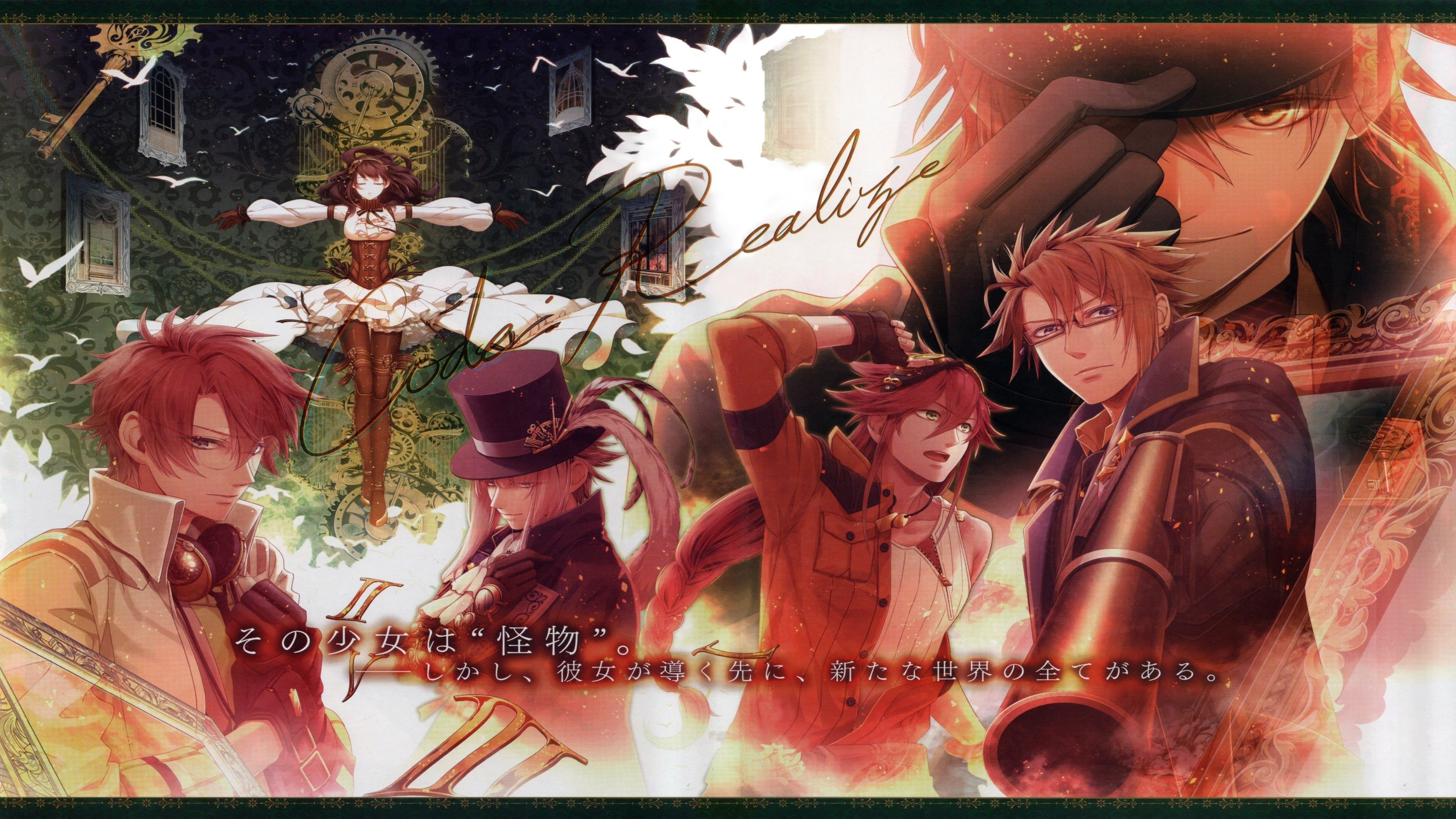 CodeRealize Sousei no Himegimi Batch Subtitle Indonesia