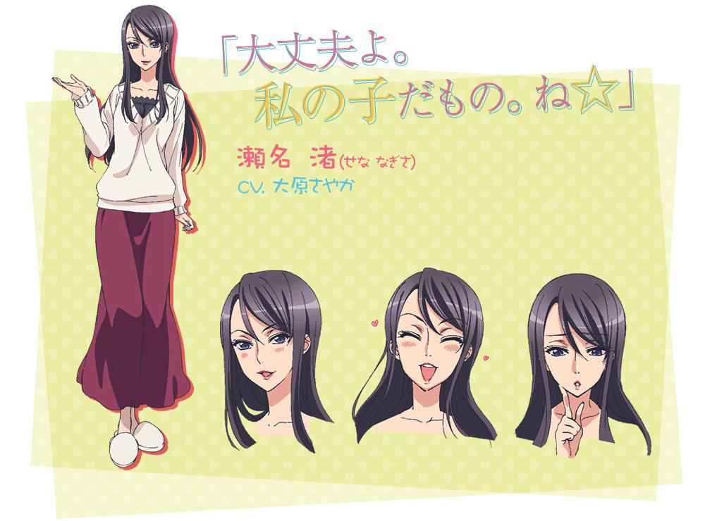 sena nagisa cv  oohara sayaka character designs september