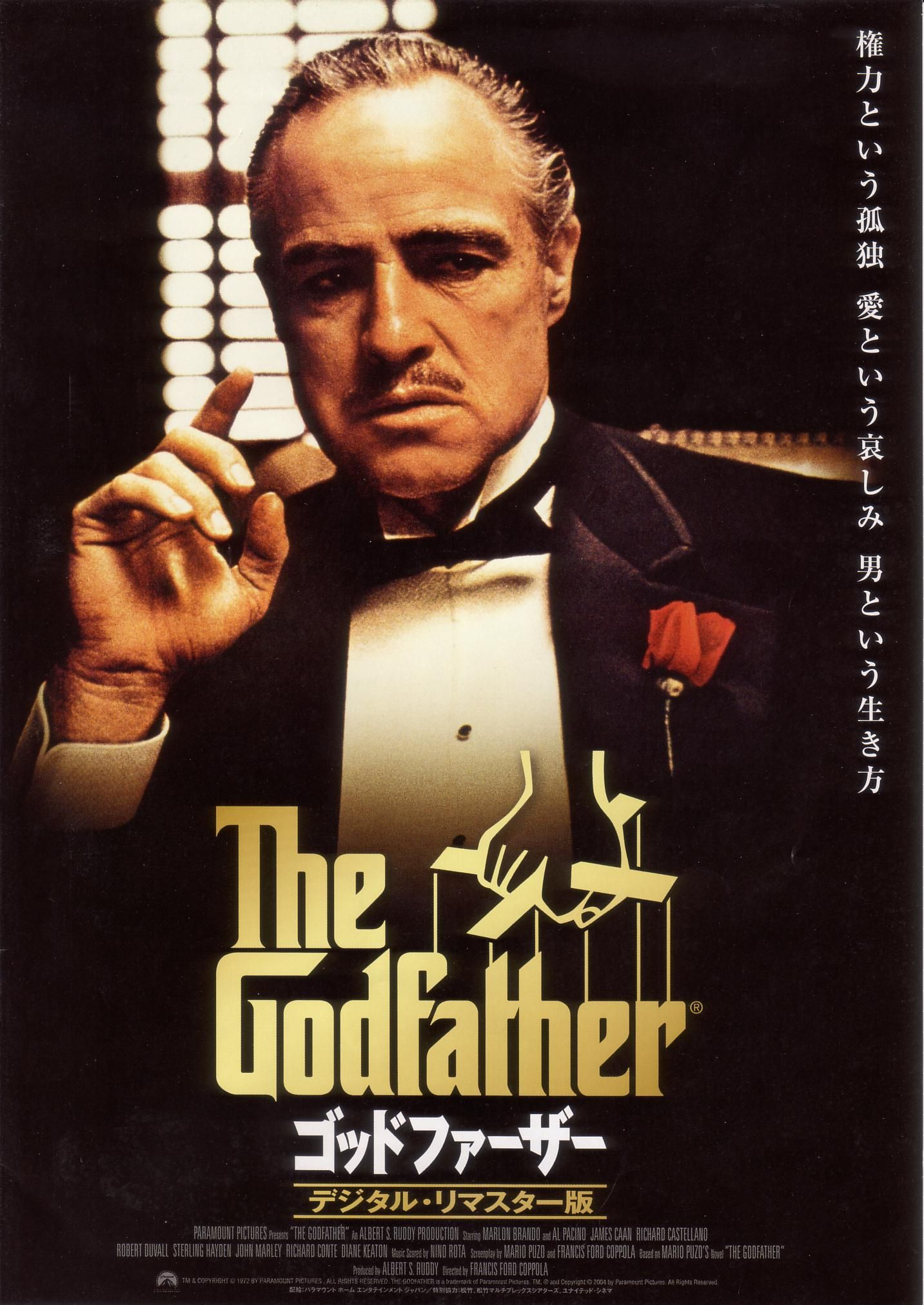 The God Father Marlon Brando Film Bagus Film Klasik