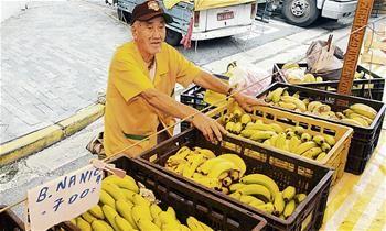Comércio não precisa mais pesar banana