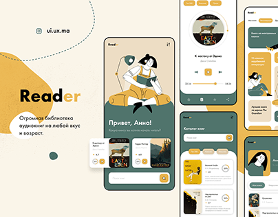Audiobook Service Reader | App Design | Web Design
