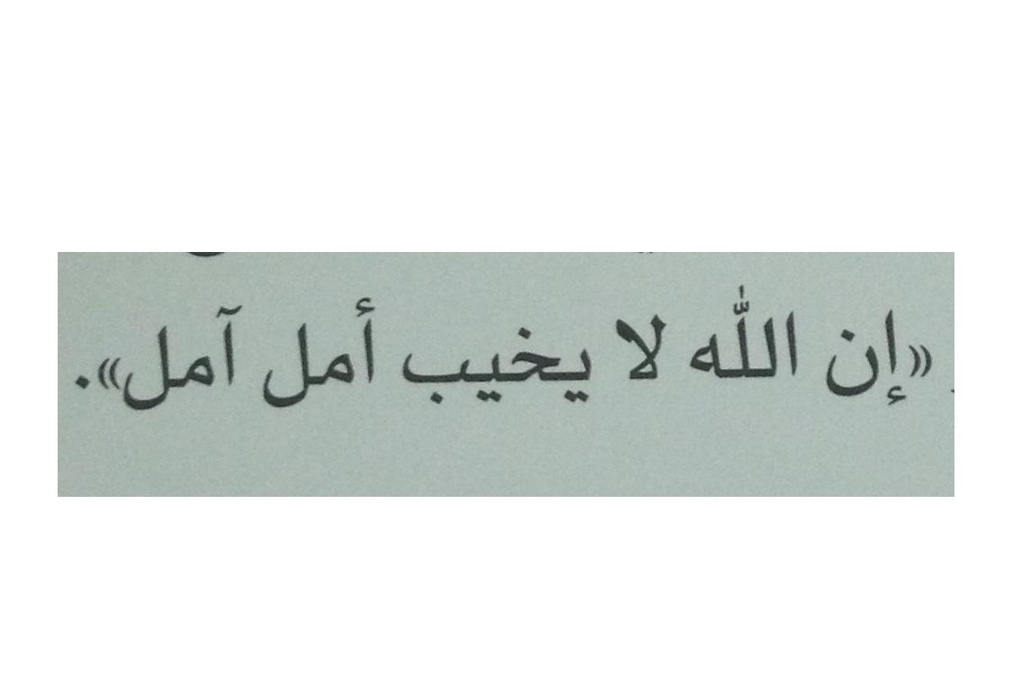 Pin By آية On Arabic Logophile Math Math Equations