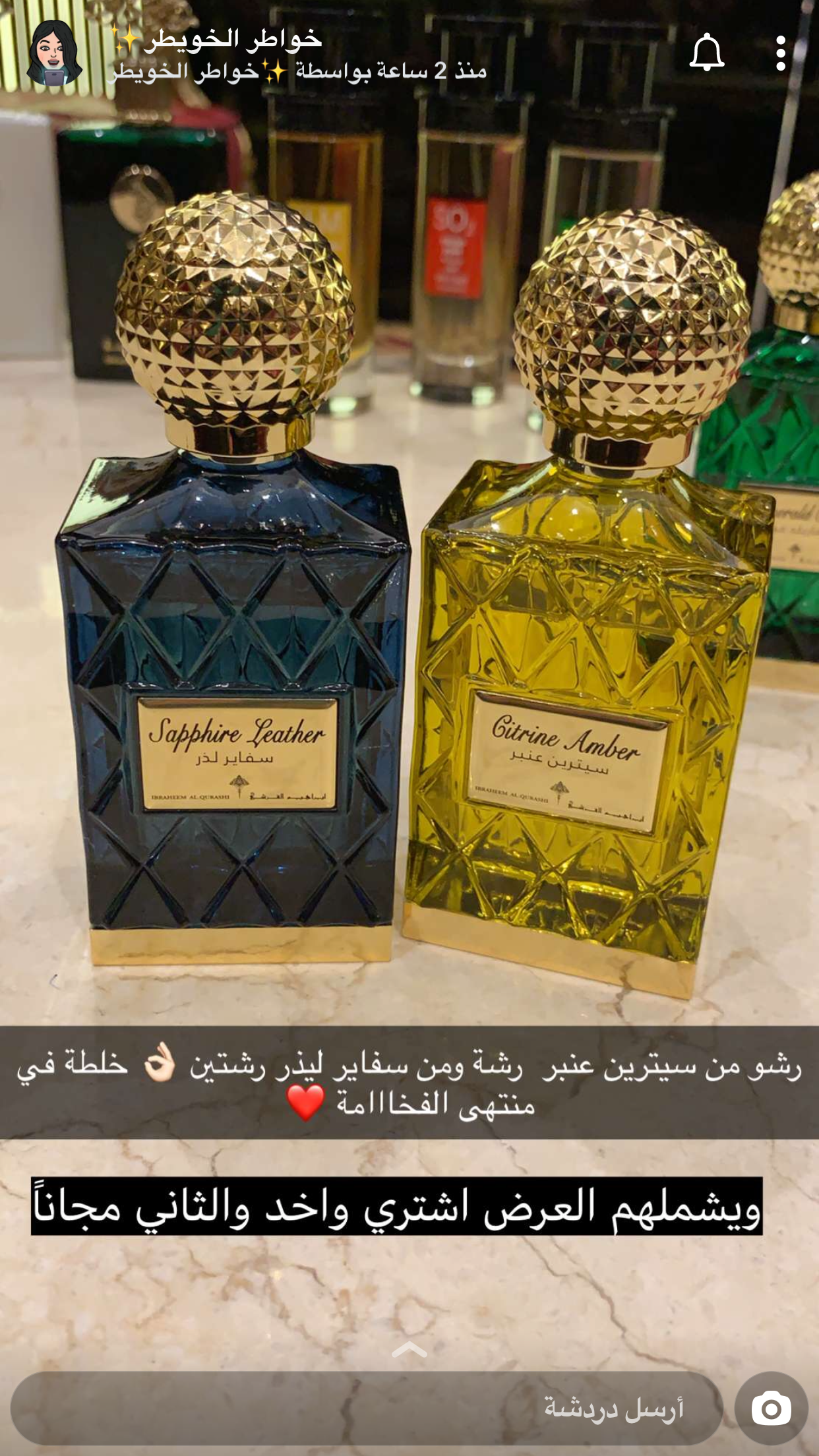 Pin By Layal Al Ghazzawi On About Everything I Like Perfume Scents Fragrances Perfume Woman Hair Perfume Diy