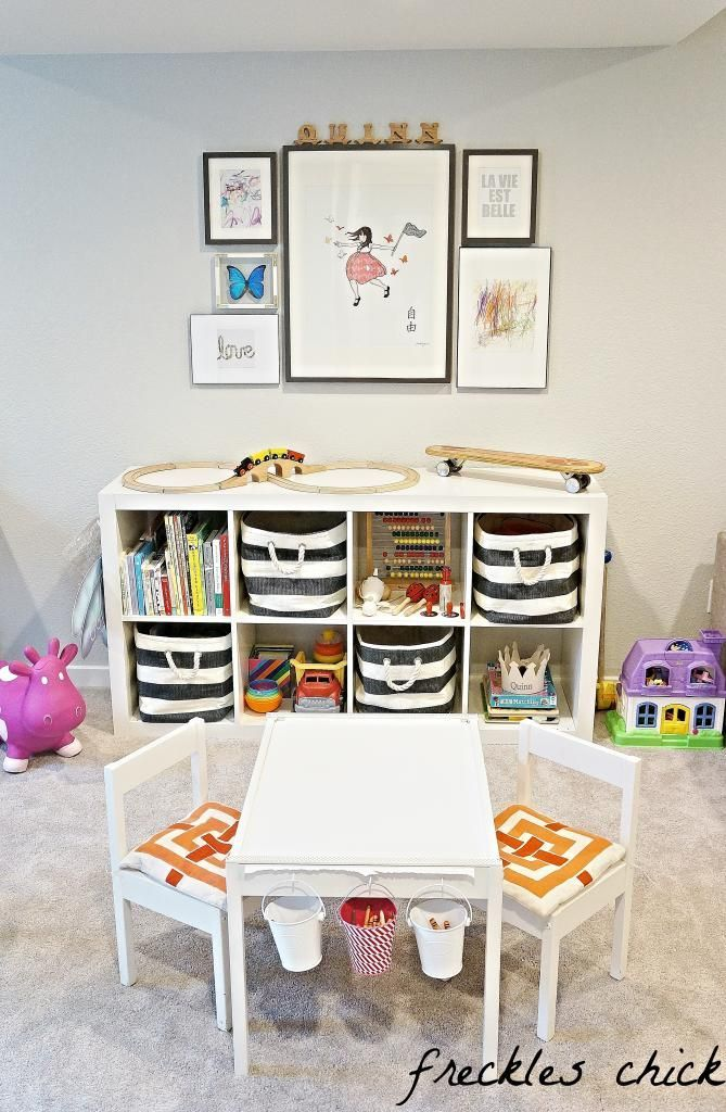 Striped Rugby Bins From Container Store For Toy Storage