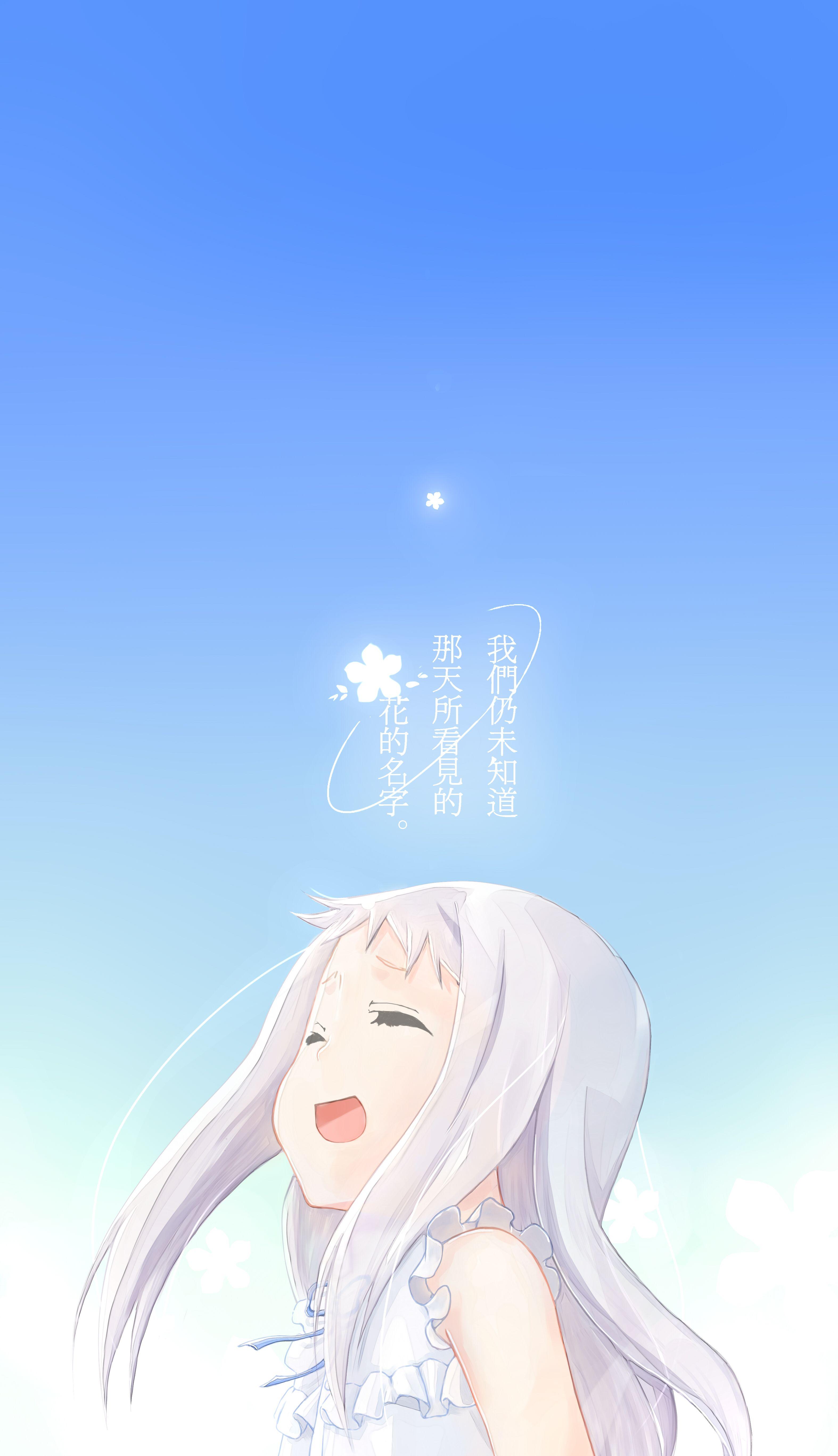 Download Anime Anohana : download, anime, anohana, Fondos, Pantalla, Menma, Anohana,, Anime,, Anohana