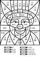 Other Graphical Works: Mystery Math Picture for Children's