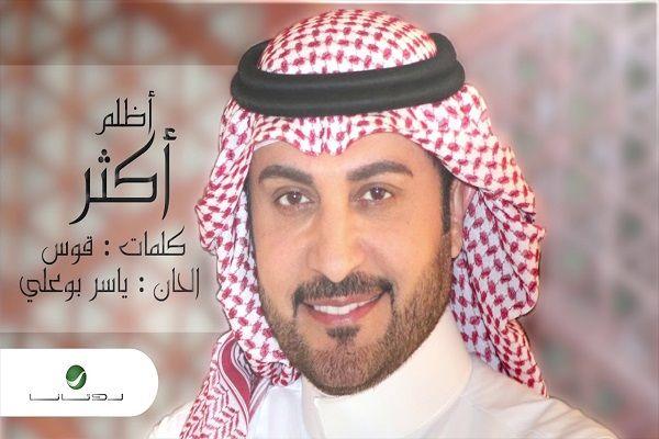 كلمات اغنية أظلم أكثر Othlum Akthar الرائعة للمطرب العراقي الكبير ماجد المهندس Majid Al Muhandis نقدمها لكم اليوم مكتوبة وكاملة مشاهدة Beanie Newsboy Fashion