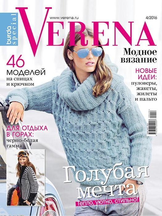 Knits журналы по вязанию Knitting Knitting Magazine и