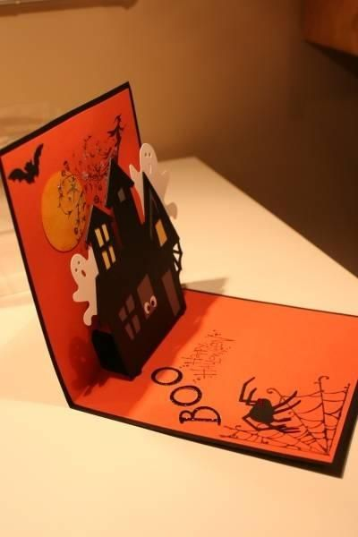 Halloween Party Invitation Cards Just Imagine Daily Dose Of Creativity Halloween Pop Up Cards Halloween Cards Handmade Halloween Cards