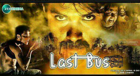 Ek Stree 2 movie in hindi 720p download