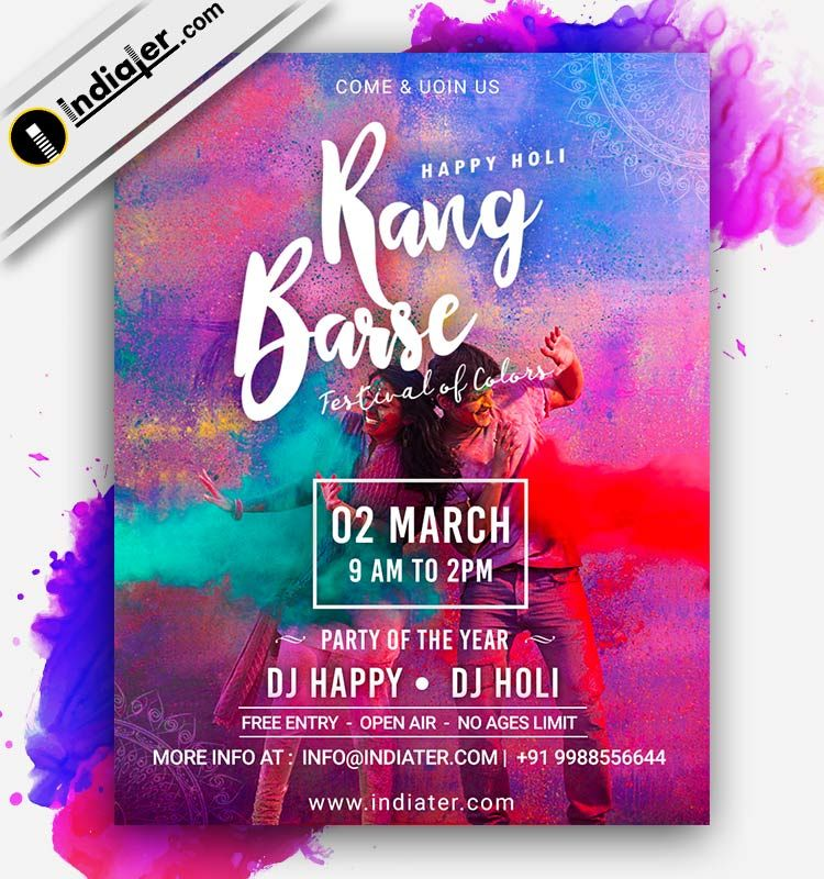 Free Happy Holi Festival Celebration Invitation Poster Poster