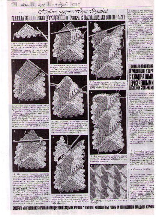 DUPLET 73 - RAIHUEN - Álbuns da web do Picasa