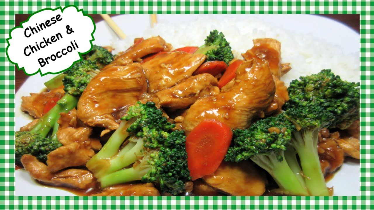 How to Make the Best Chicken and Broccoli Chinese Stir Fry ...