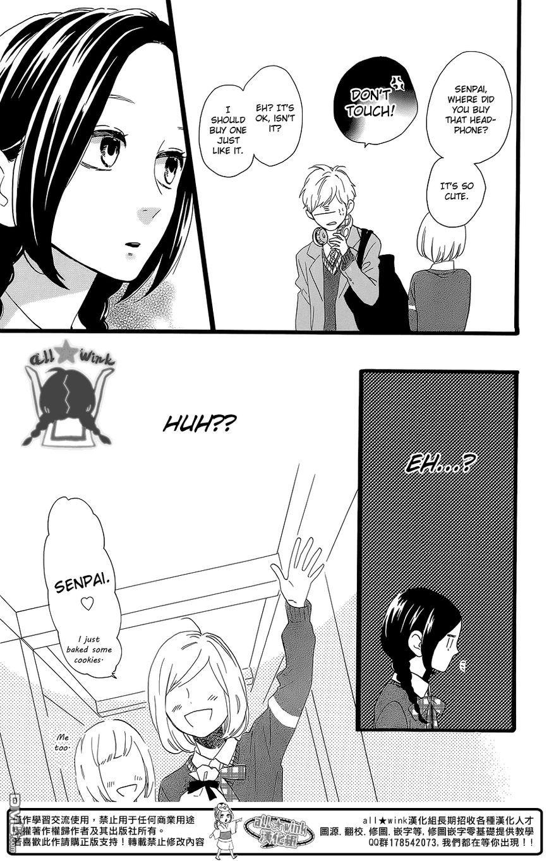 Hirunaka no Ryuusei 56 - Read Hirunaka no Ryuusei 56 Online - Page 6