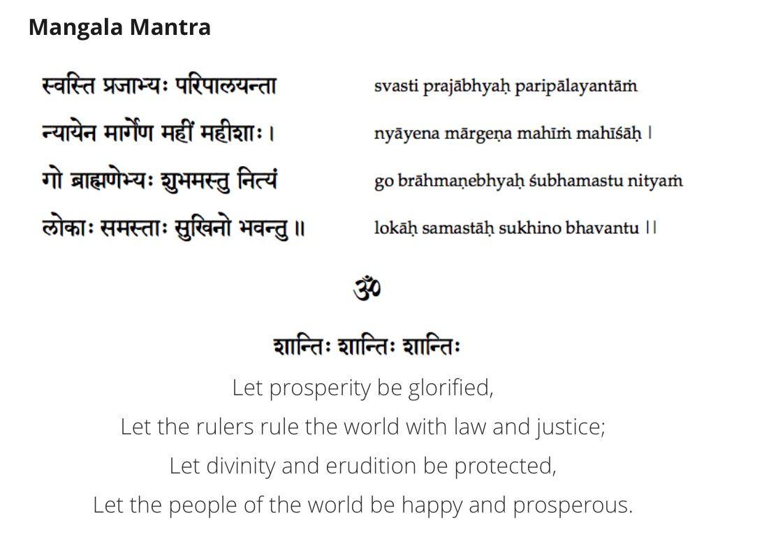 Mangala Mantra Mantras Tantra Spirituality
