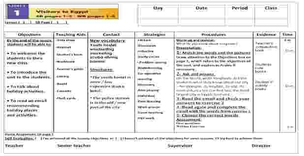 دفتر تحضير اللغة الانجليزية للصف الثالث الاعدادى Middle School Language English Language