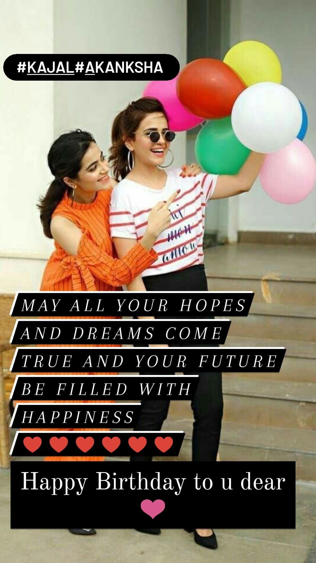 Happiest Birthday To You My Dear Friend Happy Birthday To You Happy My Dear Friend
