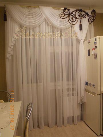 Одноклассники cortinas Pinterest Cortinas, Cosas para la casa