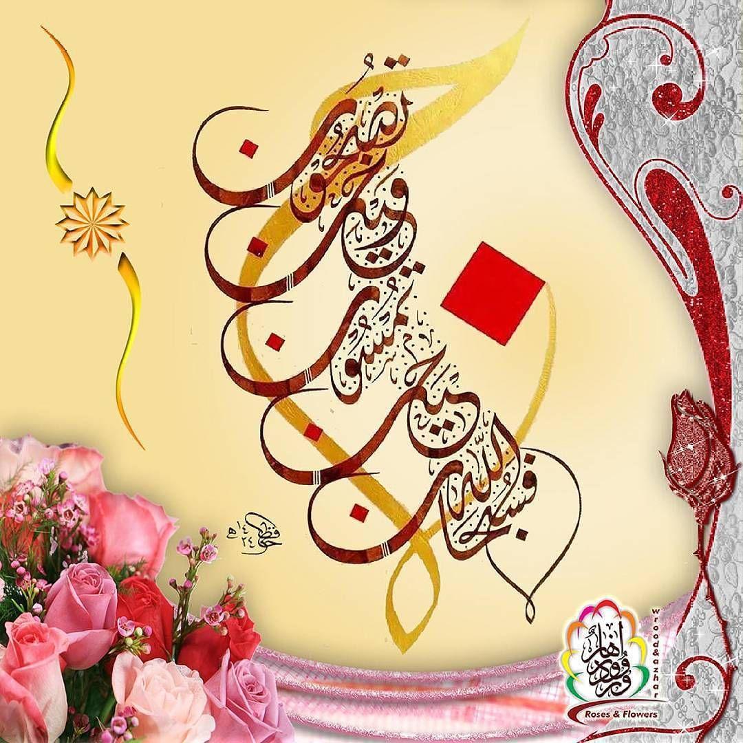 Pin On Allah يارب
