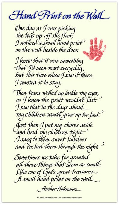 Image Result For Poems About Children Growing Up