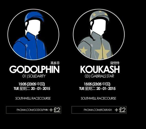 Godolphin X Koukash Today At Southwell , #paoma
