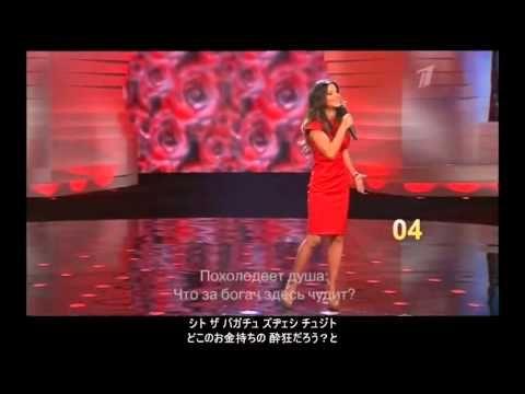 ロシア音楽 百万本のバラ million alyh roz 日本語字幕 youtube 字幕 音楽 ロシア