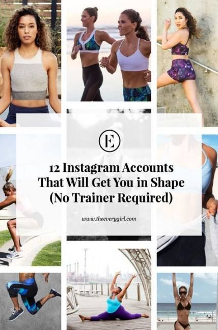 39+ ideas for fitness instagram accounts get in shape #fitness