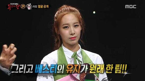 King of Mask Singer) BESTie's Yuji, Song Ji-eun, Hani, and