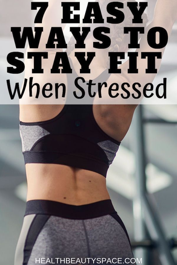 Stressed? Here's 7 ways you can remain being fit while stressed. Click to discover how. #stress #fit...