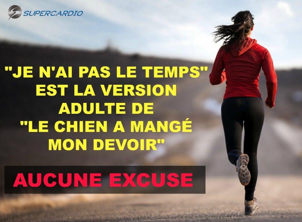 Aucune Excuse Citation Fitness Supecardio Fitness Motivation